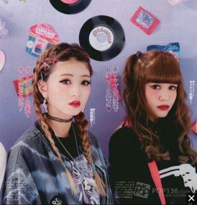 grunge girls
