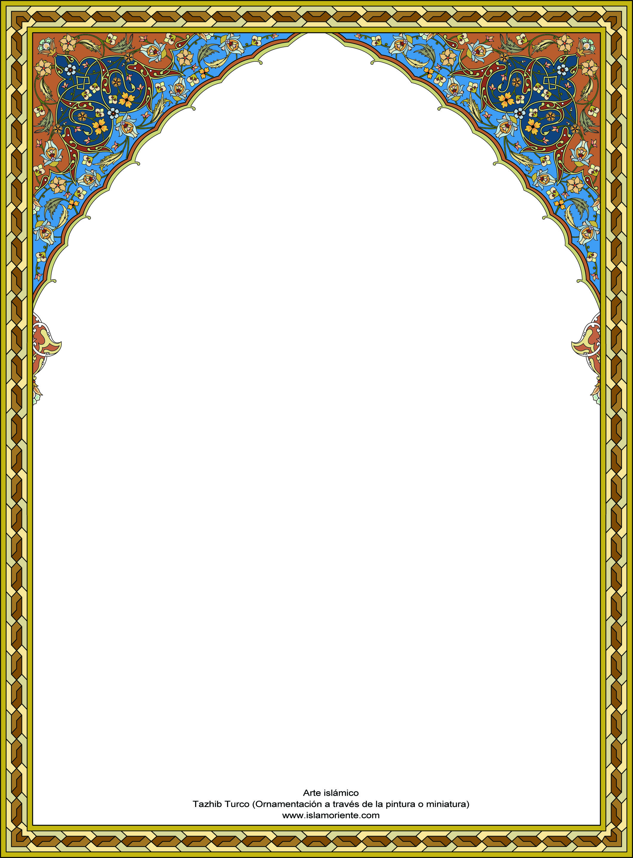 Islamic art turkish tazhib on a frame gallery of - Dimensions cadres photos ...