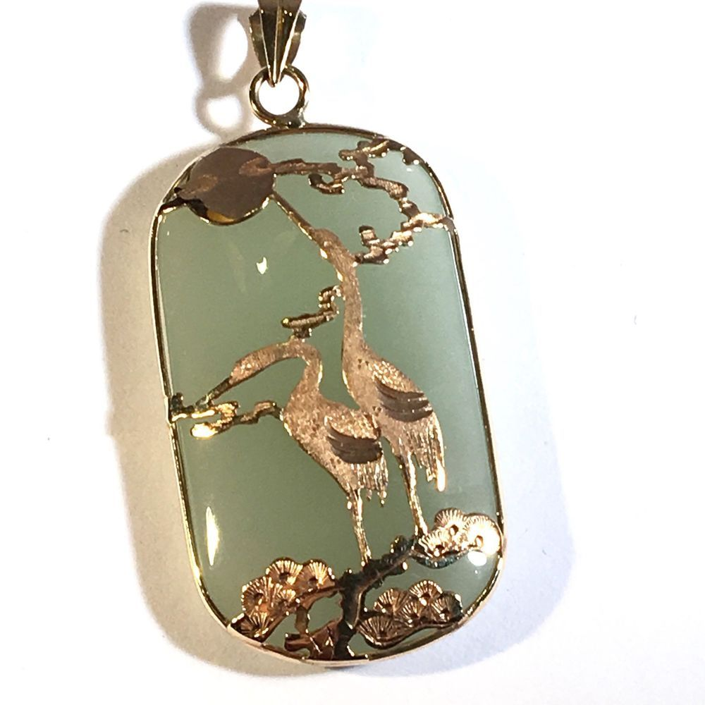 Vintage 14 k chinese jade pendant with cranes in pine tree longevity vintage 14 k chinese jade pendant with cranes in pine tree longevity birds aloadofball Images
