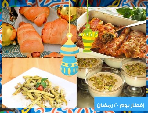 منيو ٢٠ رمضان سوبرماما Ramadan Recipes Recipes Food