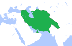 Afsharid dynasty | Flags of the world, Art masters, Persia