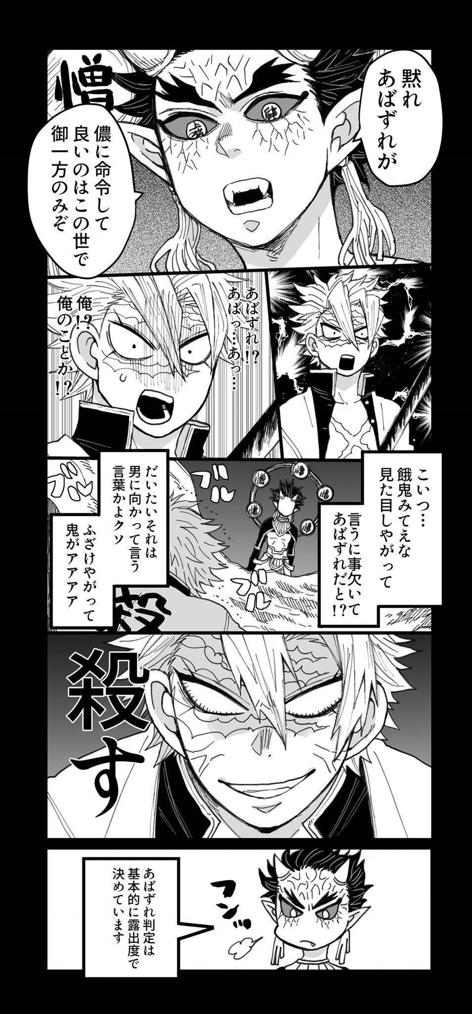 twitter nerd manga anime