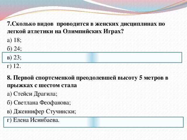 Скачать бесплатно рабочую программу по русскому языку 8 класс бархударов максимов чешко