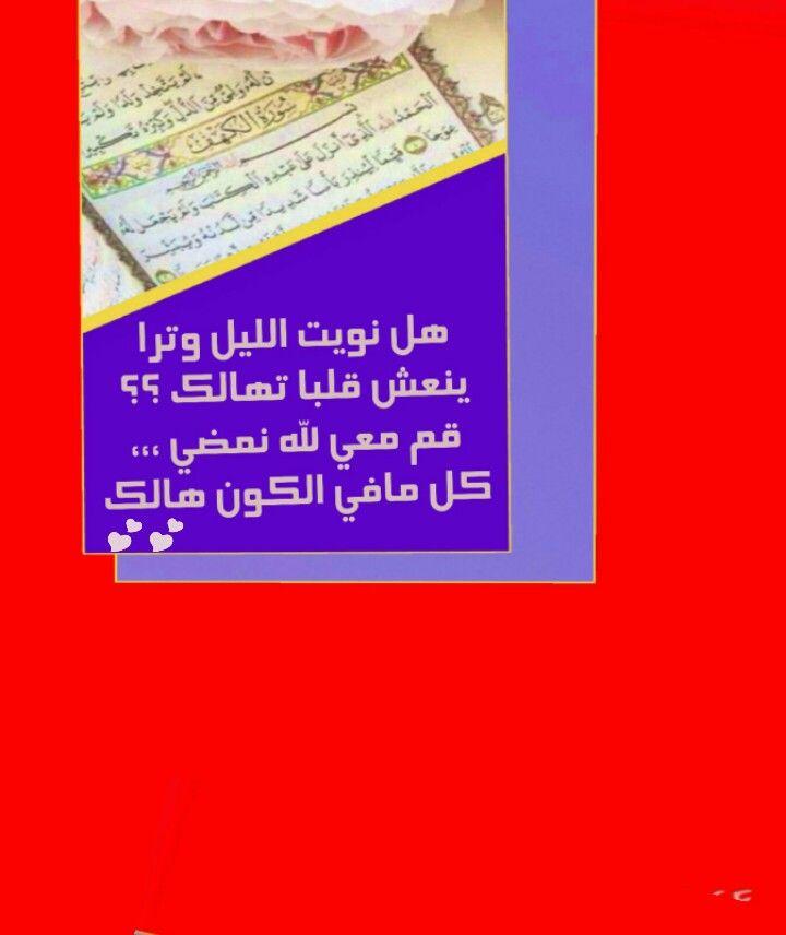 Pin By Eman Duniya On عربي رسائل من تصميمي Event Event Ticket