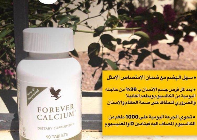 فوريفر كالسيوم Forever Calcium فوريفر كالسيوم هو معادلة مكثفة وفائقة لمنح جسدك فوريفر كالسيوم Forever Calcium فو Dietary Dietary Supplements Instagram