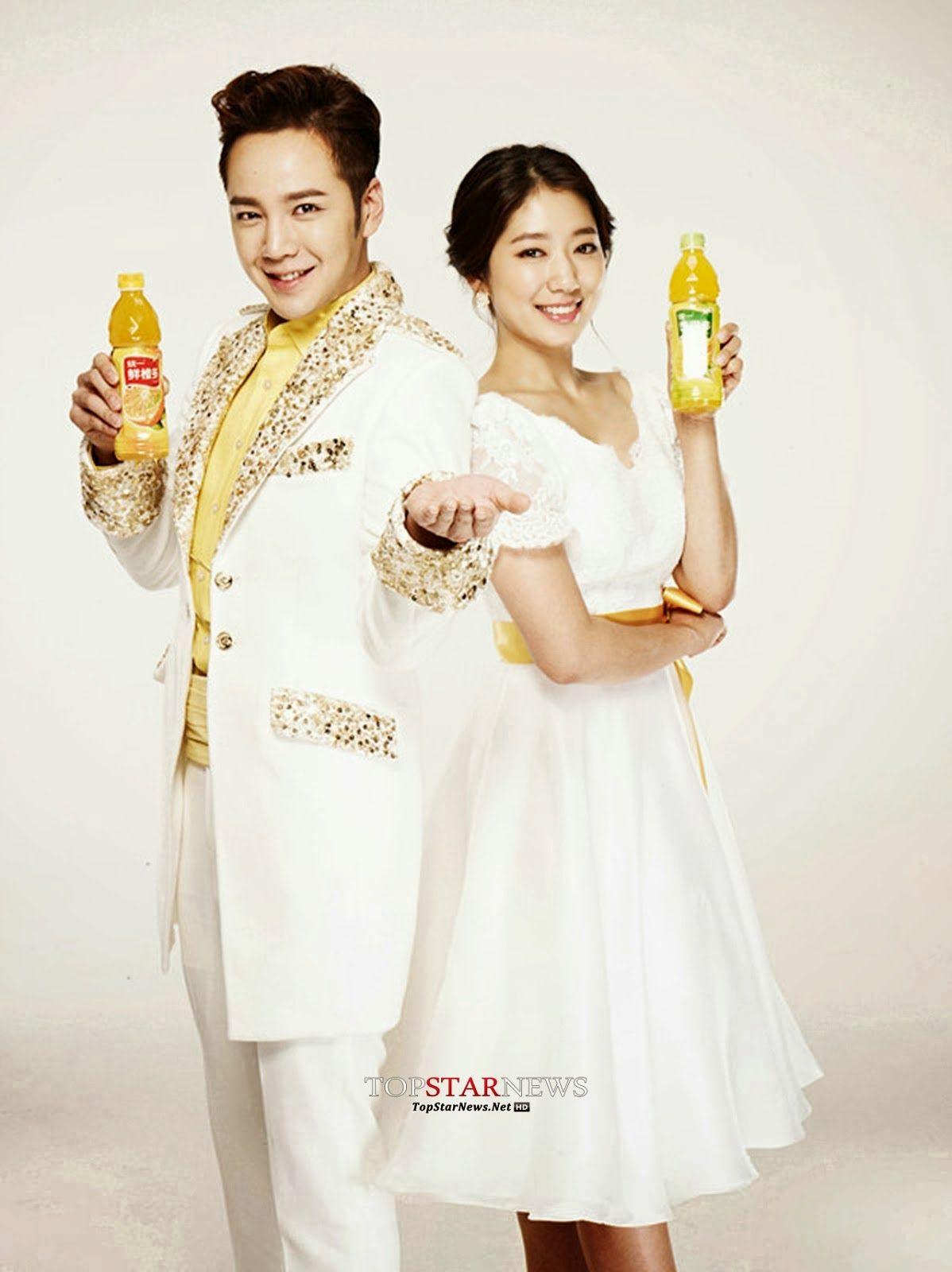 Park Shin Hye Boyfriend Jang Geun Suk | www.imgkid.com ...