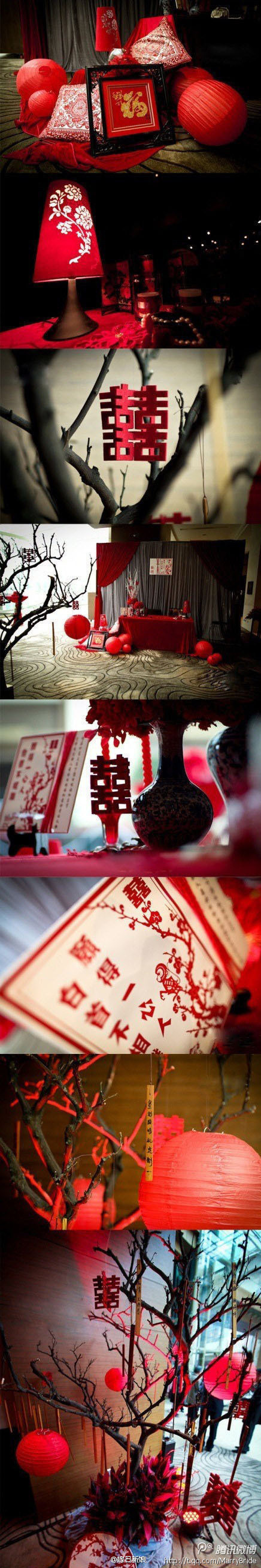 Chinese style wedding accessories themes pinterest wedding chinese style wedding accessories junglespirit Gallery