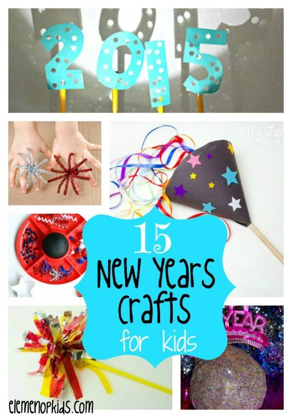 15 New Years Eve Activities For Kids Kinderland Collaborative
