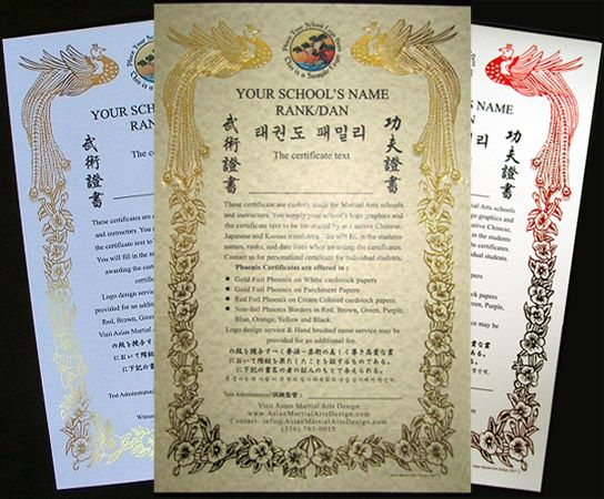 Custom Layout Design \ Printed by Asian Martial Arts Design Text - naming certificates free templates