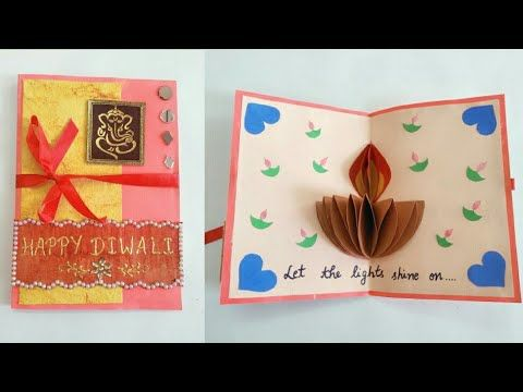 Diy Art And Craft Tutorial Howto Make Pop Up Diwali Greeting