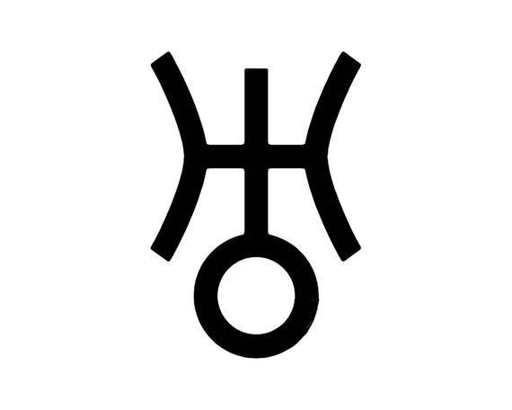 uranus symbol astrology