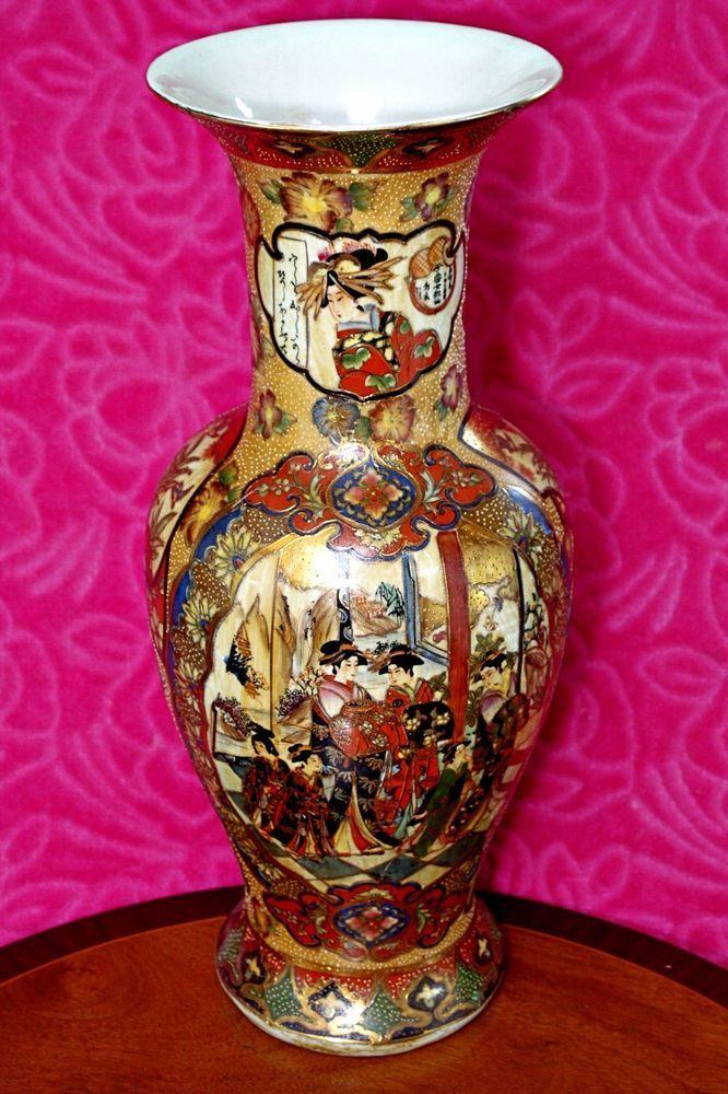 Vintage Large Japanese Porcelain Satsuma Hand Painted Vase Ceramic