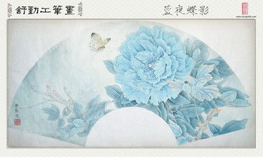 Saatchi Art Artist Qin Shu; Painting, Original Chinese Gongbi Painting - Blue Peony with Butterfly in Fan shape #art #bluepeonies