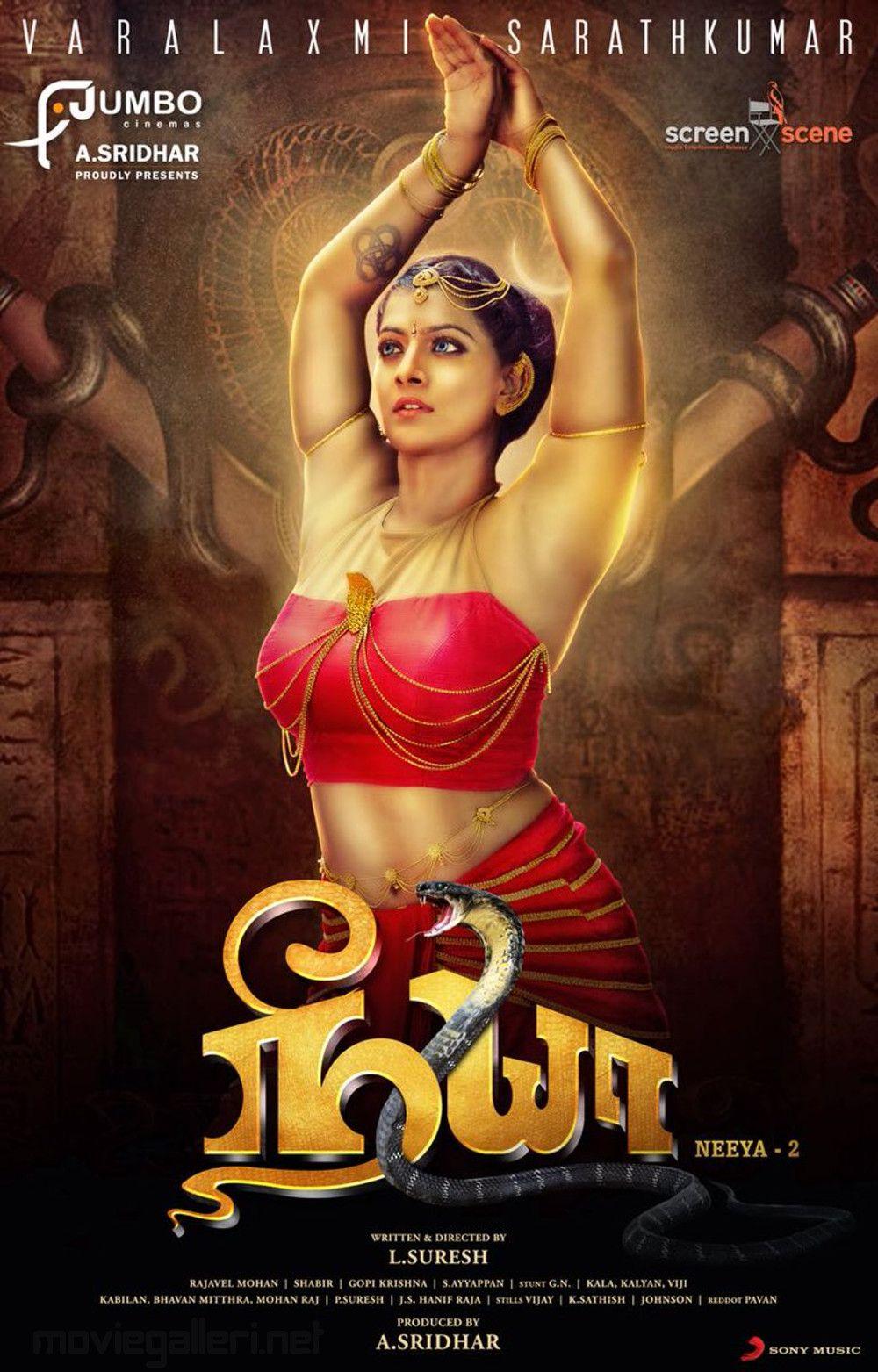 Neeya 2 Movie Poster Tamil Movies 2 Movie South Indian Film