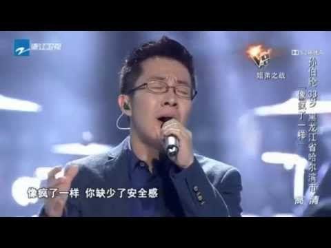 中國好聲音 第4季 20150918 Part 7 - YouTube