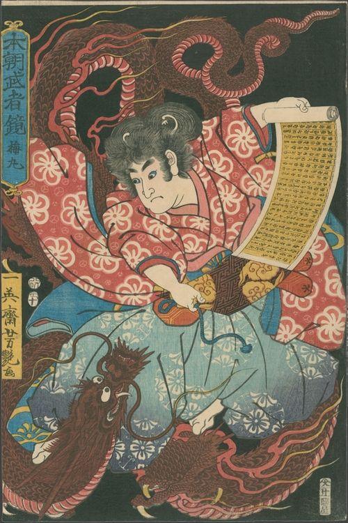Umemaru - Mirror of Warriors of Our Land / Yoshitsuya 本朝武者鏡 ...
