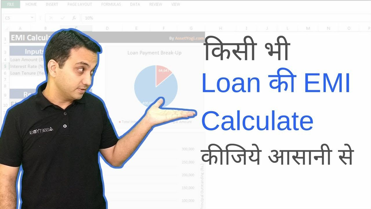 Emi Calculation In Excel Hindi Emi Calculation In Excel Explained In Hindi Know How To Calculate Emi For Home Loan Excel Formula Personal Loans Finance
