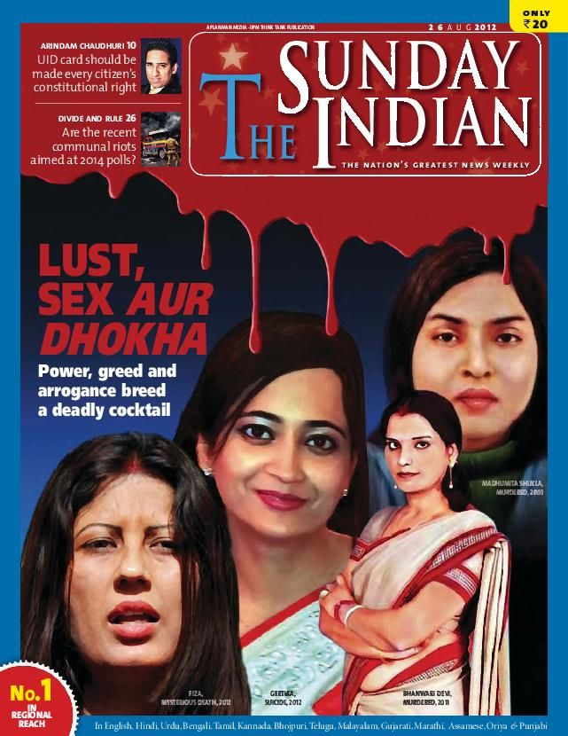 The Sunday Indian  Magazine - Buy, Subscribe, Download and Read The Sunday Indian on your iPad, iPhone, iPod Touch, Android and on the web only through Magzter