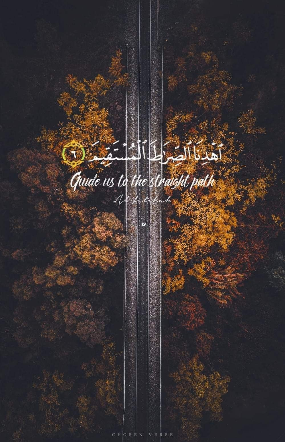 Pin By Amjad Ragab On Islam Quotes Wallpaper Free Hd Wallpapers