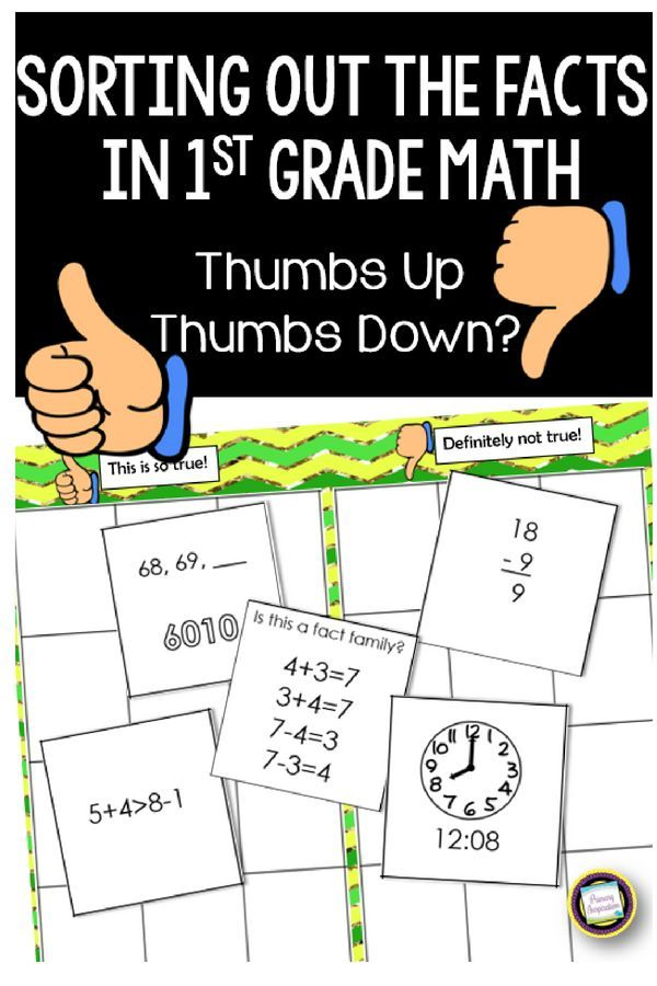 Time to Get Those Math Brains in Gear | Pinterest | Free activities ...