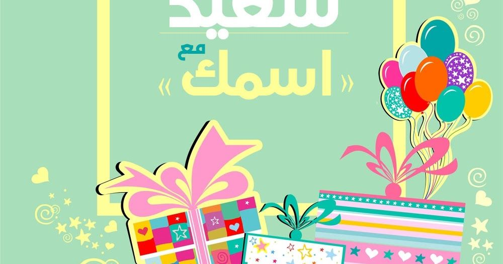 تهاني عيد الفطر 2019 Eid Decoration Eid Images Eid Cards