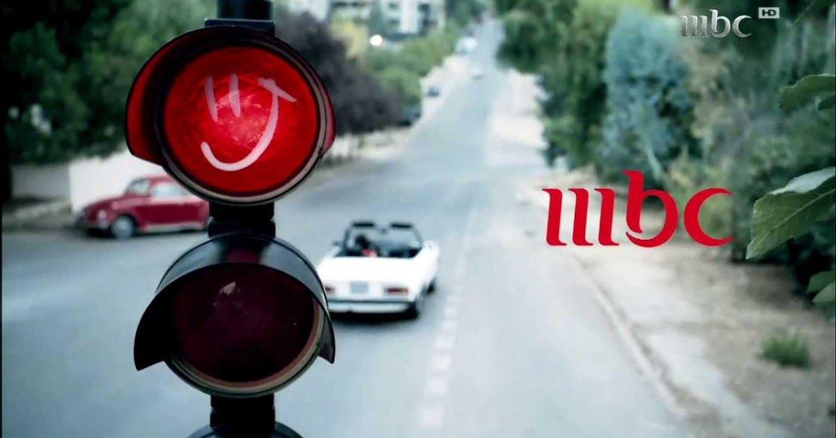 قناة ام بي سي Mbc 1 بث مباشر Company Logo Logos Tech Company Logos