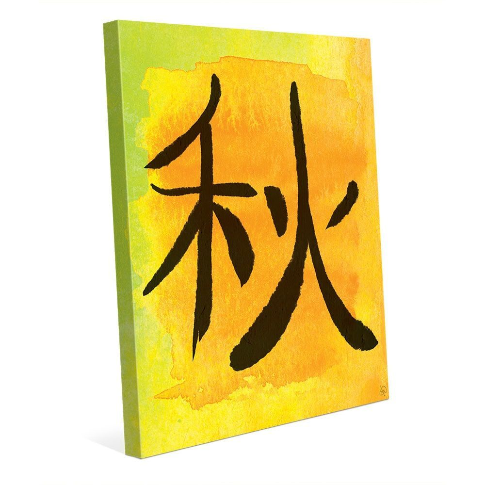 Attractive Japanese Wall Art Canvas Crest - Art & Wall Decor ...