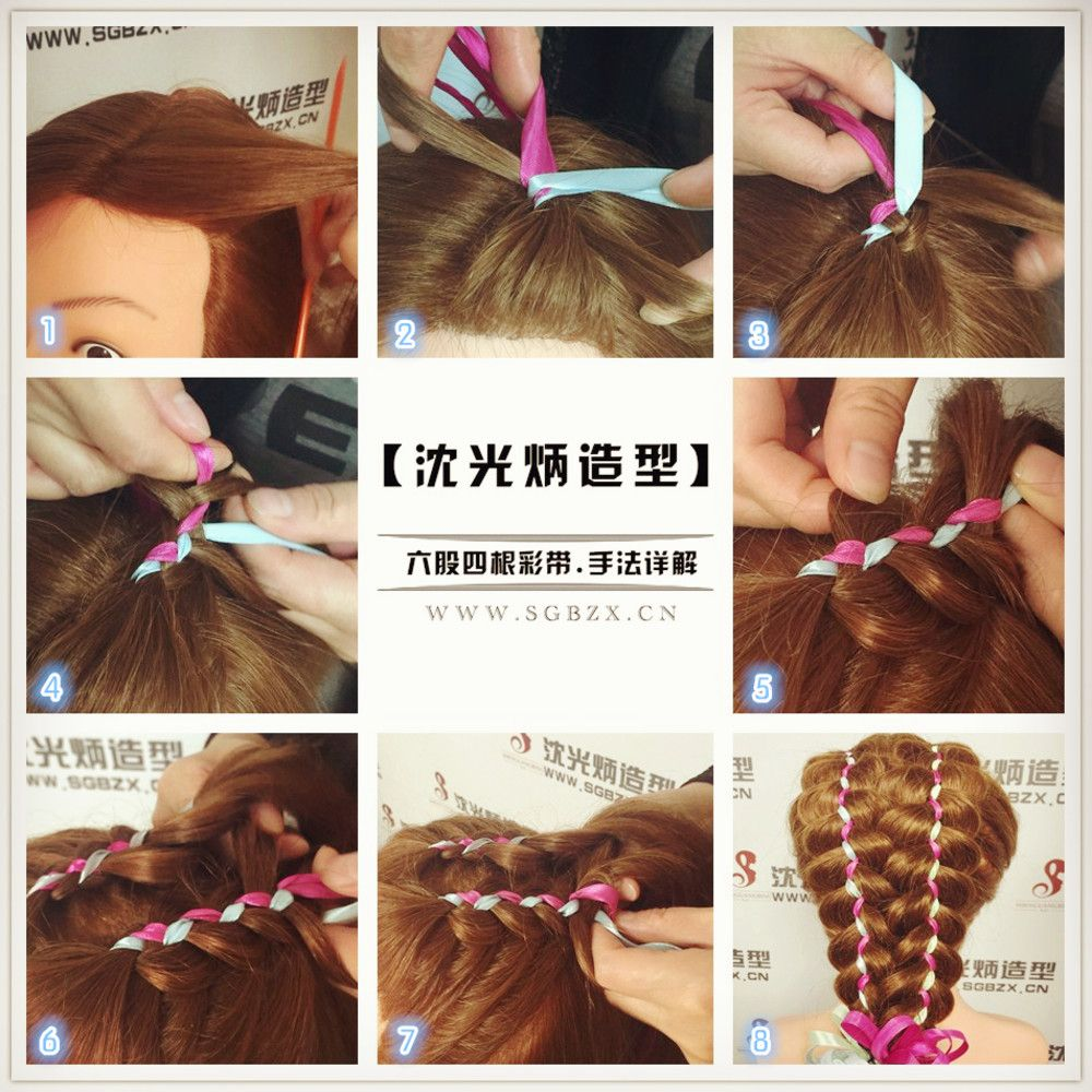 Six shares four ribbon braided hair styles pinterest ribbons