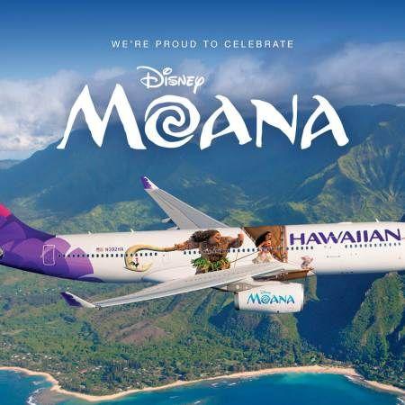 hawaii maho