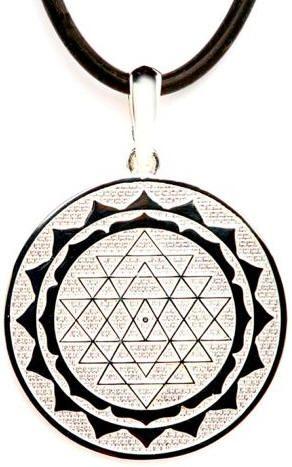 Sri yantra pendant wish list pinterest sri yantra yantra sri yantra pendant aloadofball Image collections