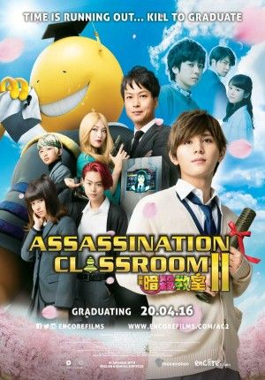 Assassination Classroom Movie Sub Indo : assassination, classroom, movie, Update, Terbaru