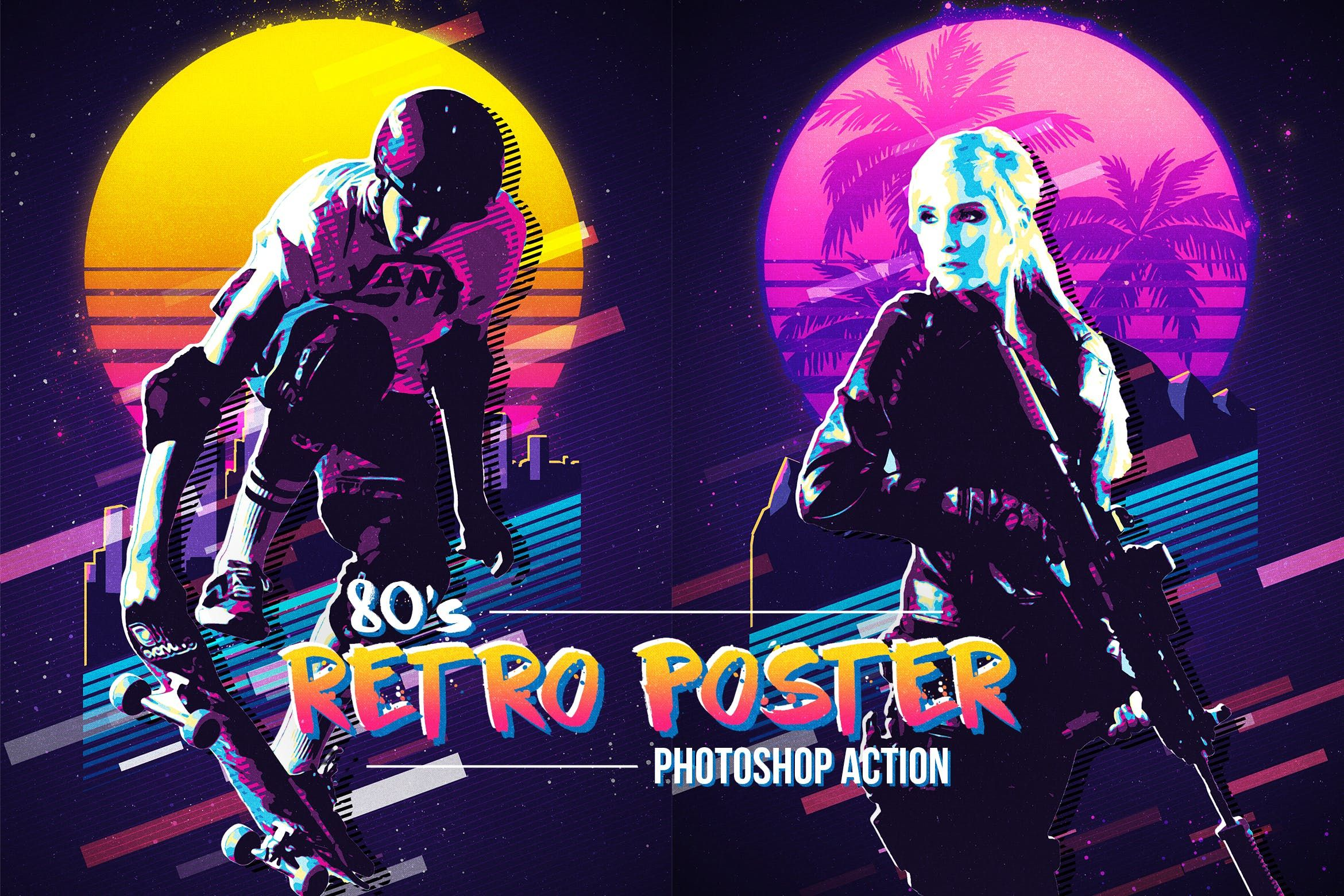 80s retro poster photoshop action artistic artwork 80s 90s retro poster flyer illustration vibrant fancy design party collage