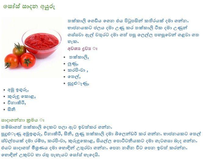 Tomato sauce recipe tomato sauce tomato sauce recipe tomato sauce forumfinder Gallery