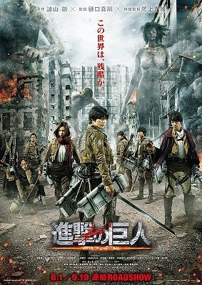attack on titan film - Buscar con Google
