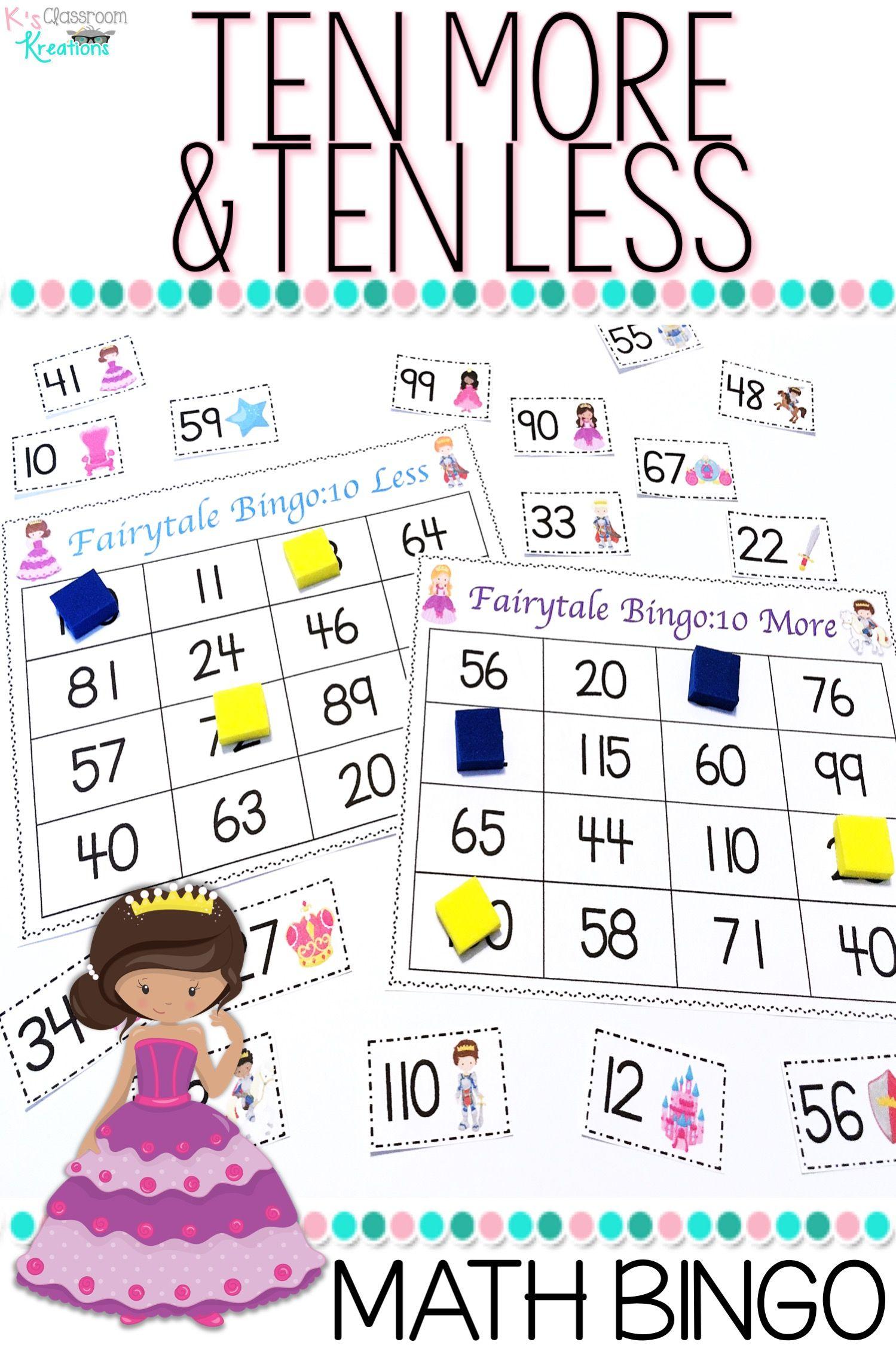 Ten More And Ten Less Math Bingo Fun Math Centers Creative Classroom Math Games [ 2249 x 1499 Pixel ]