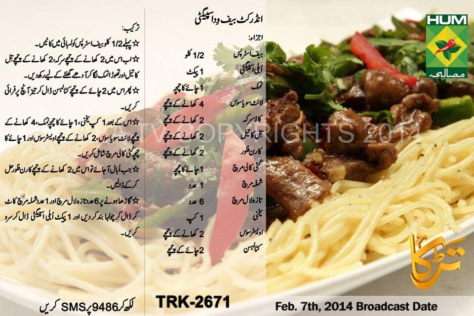 Undercut Beef With Spaghetti Recipe In Urdu English Masala Tv