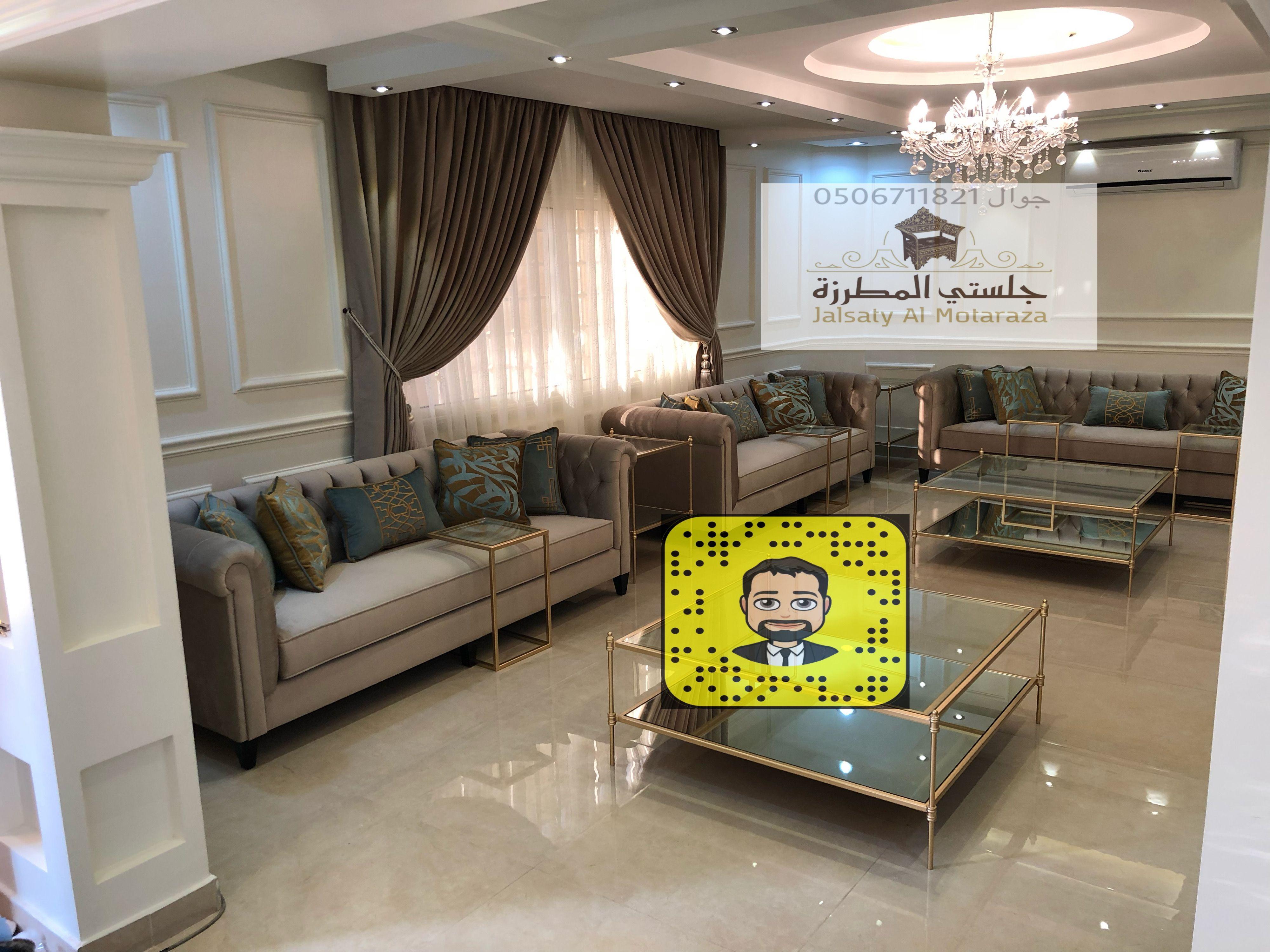 Login Instagram Comfortable Bedroom Decor Living Room Design Decor Kids Bedroom Design