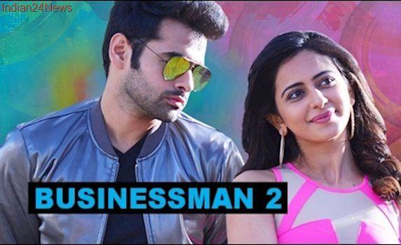 Sambandh Telugu Movie Free Download Utorrent