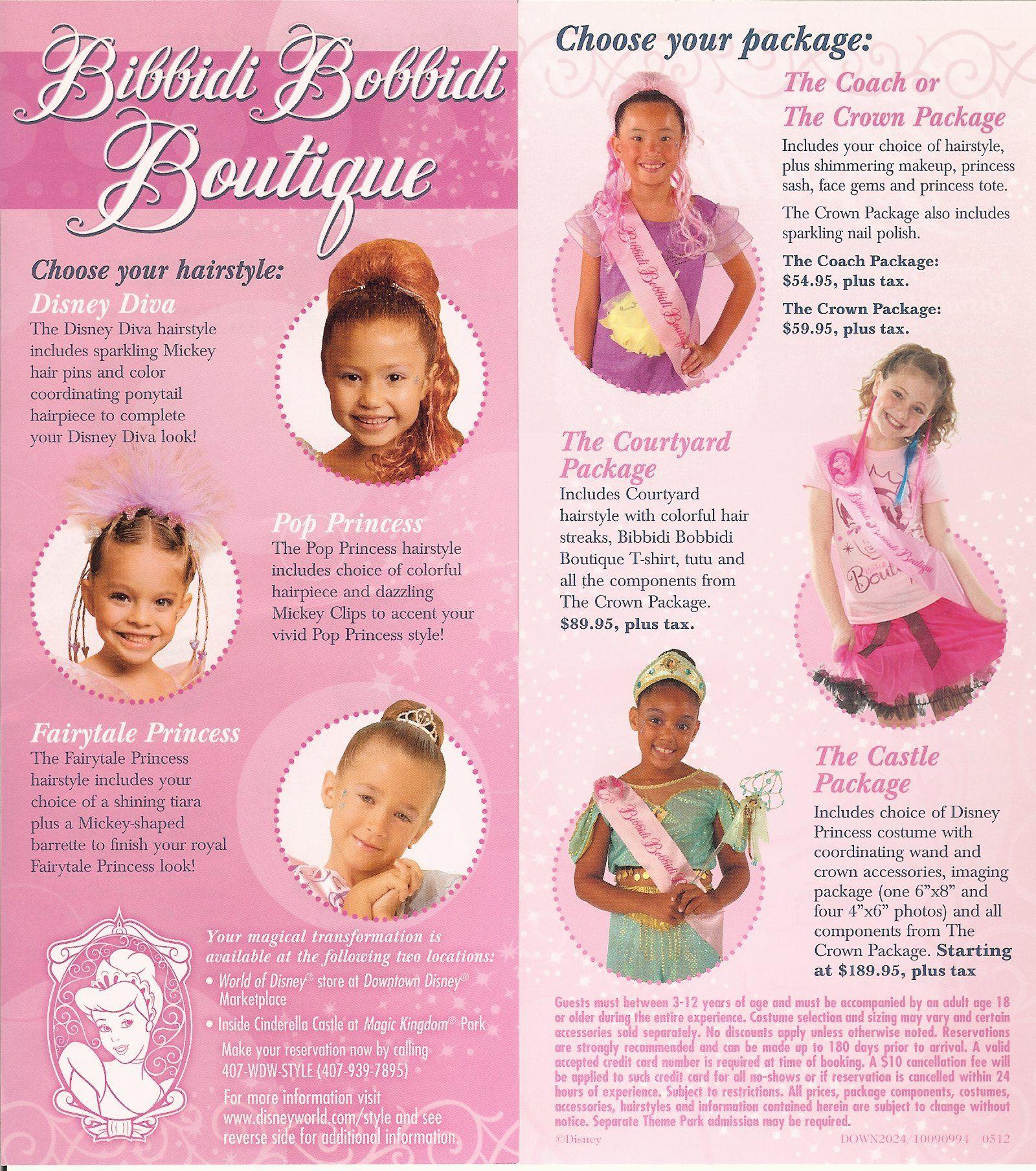 bibbidi bobbidi boutique brochure | there are different