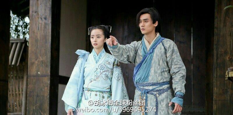 W u X i a — Legend of Qin : Lu Yi as Ge Nie / Michelle Chen as...