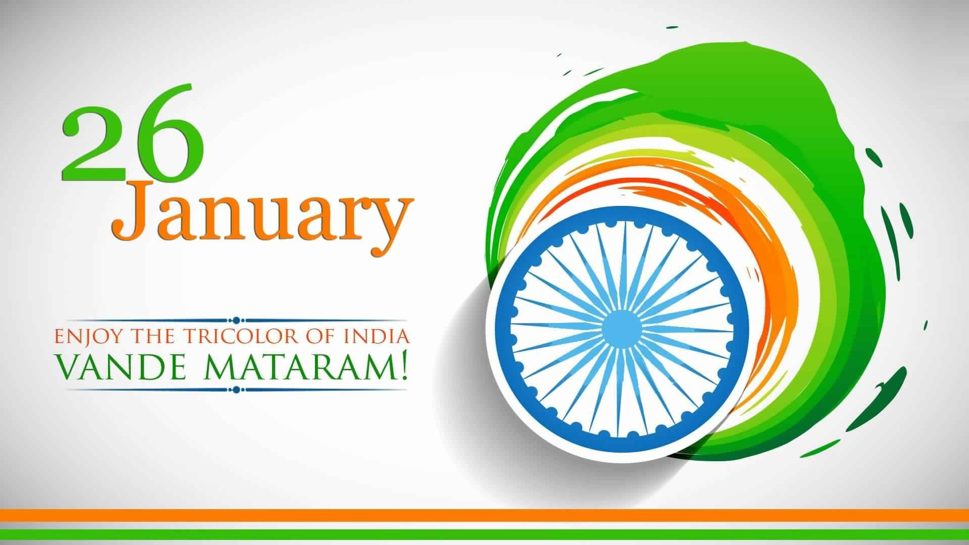 Republic Day 2020 Essay On Republic Day Of India 2020 For Students Republic Day Message Independence Day Hd Wallpaper Independence Day Wallpaper 26 january 2021 image marathi shayri