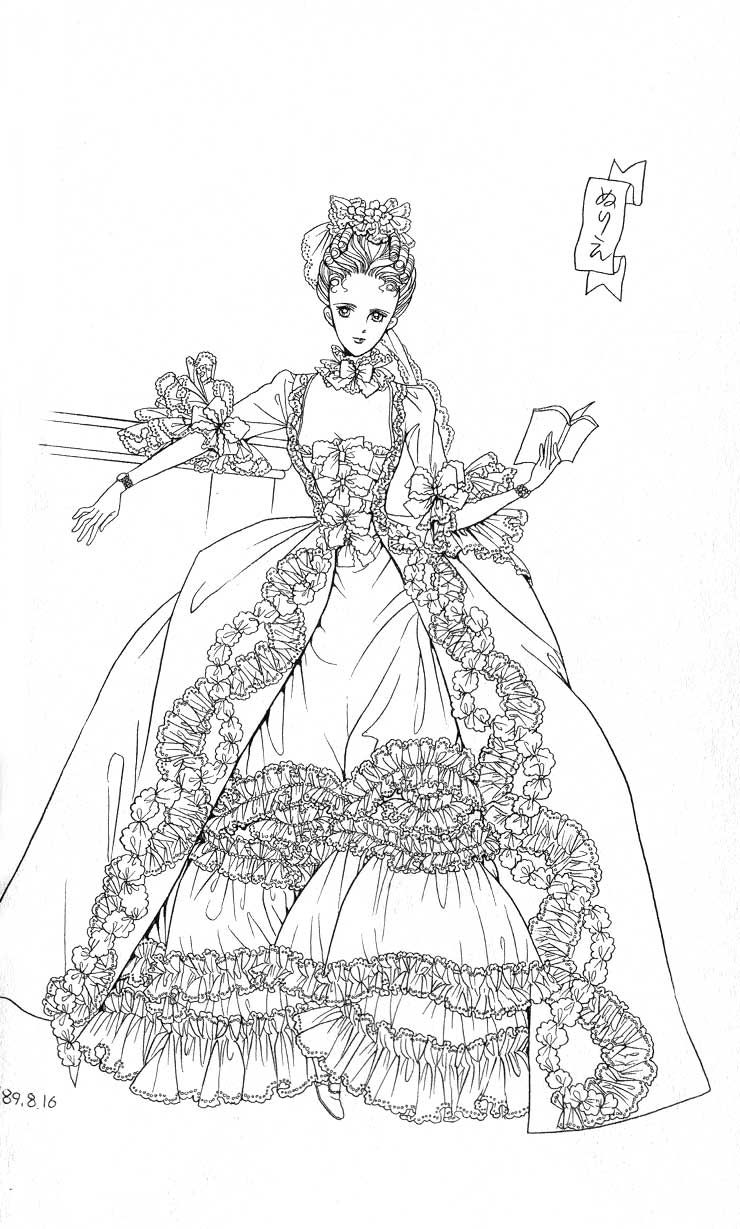 Marie Antoinette in Rococo gown from