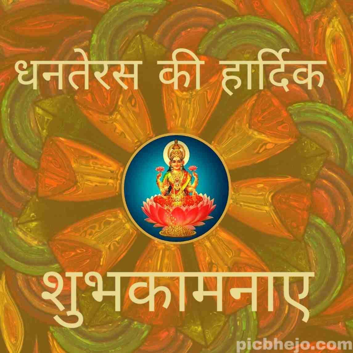 Happy Dhanteras 2019 Wishing Images Collection Free Download HD #happydhanteras Happy Dhanteras 2019 Wishing Images Collection Free Download HD #dhanteraswishes Happy Dhanteras 2019 Wishing Images Collection Free Download HD #happydhanteras Happy Dhanteras 2019 Wishing Images Collection Free Download HD #dhanteraswishes Happy Dhanteras 2019 Wishing Images Collection Free Download HD #happydhanteras Happy Dhanteras 2019 Wishing Images Collection Free Download HD #dhanteraswishes Happy Dhanteras 2 #happydhanteras