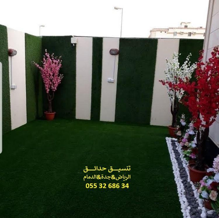 مشاتل جدة from i.pinimg.com