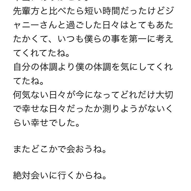 ブログ showタイム 平野紫耀