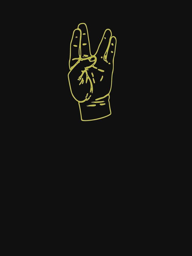 Damso - Fais moi un vie Essential T-Shirt by MM-Productions