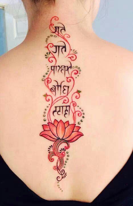 Sanskrit and lotus flower tatoo tattoo ideas pinterest sanskrit and lotus flower tatoo mightylinksfo