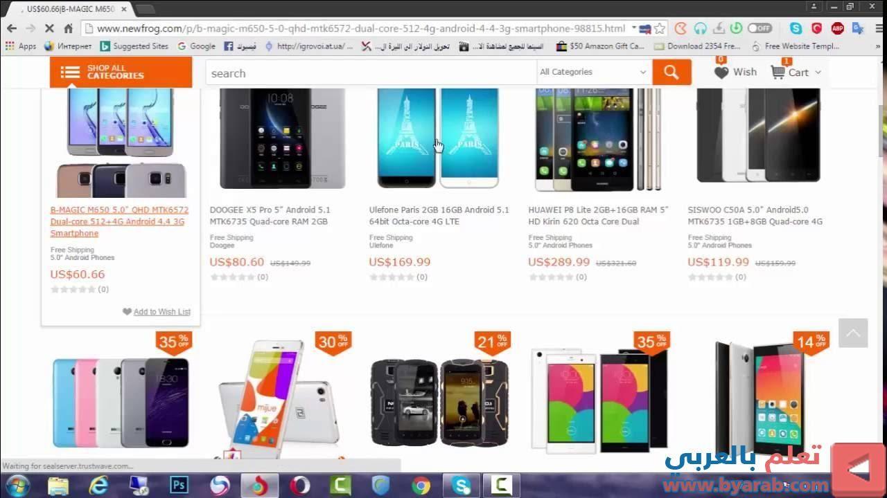 ارخص موقع تسوق Best And Cheaper Shopping Site Bar Chart Chart
