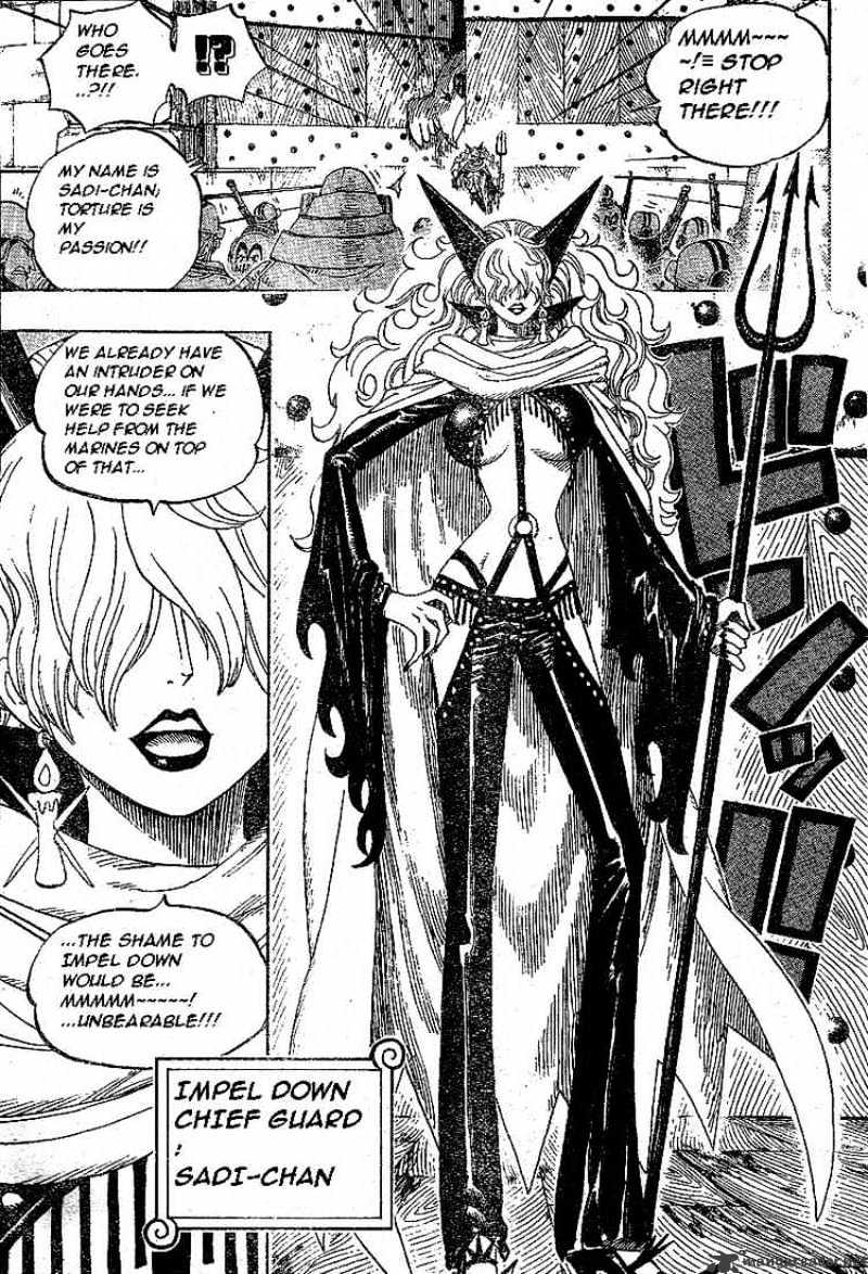 Pin By Tannin Stevenson On Mango Art In 2020 One Piece Chapter One Piece Manga One Piece