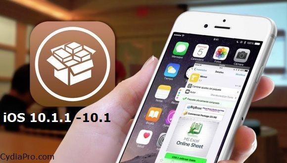 Download Cydia iOS 10.1.1, iOS 10.1 has been successfully